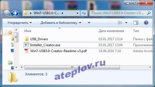 usb creator windows 7