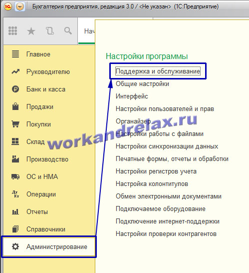 Инструкция Резервное Копирование