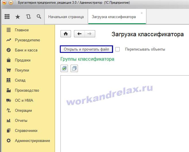 адрес регистрации ип казахстан