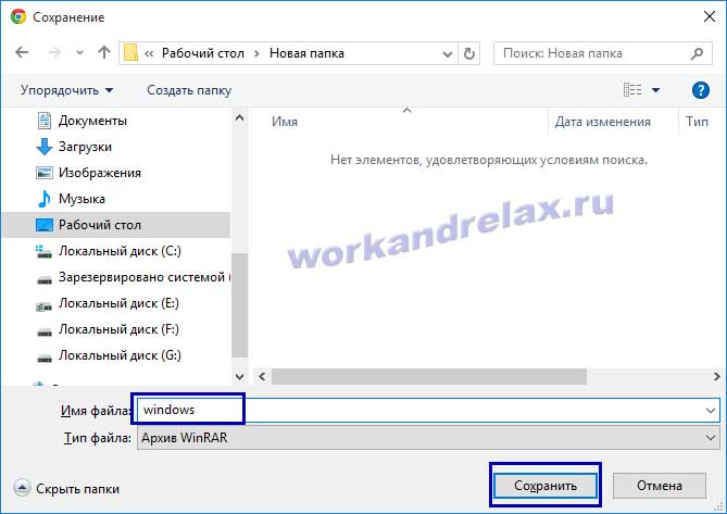 Download Hasp Device Driver Windows 7